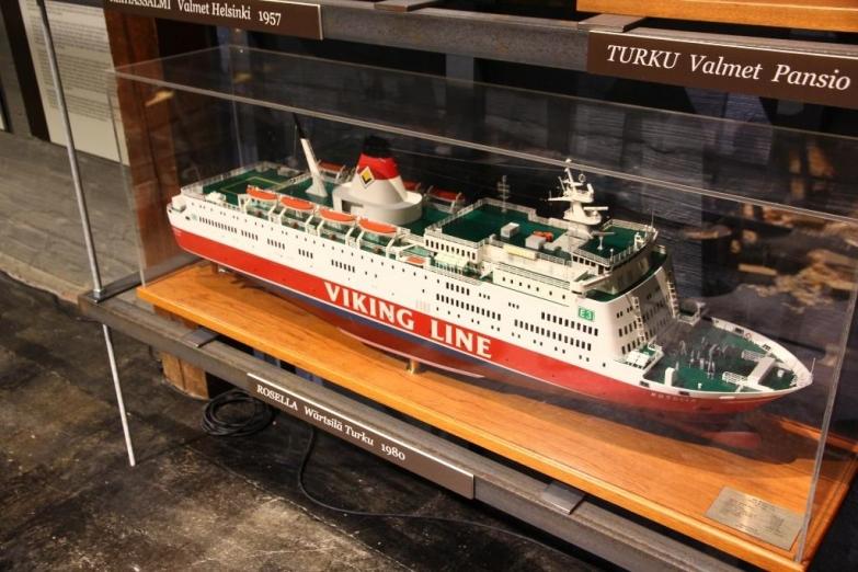 Музей мореплавания и кораблестроения