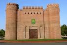 Крепостная стена Гянджи