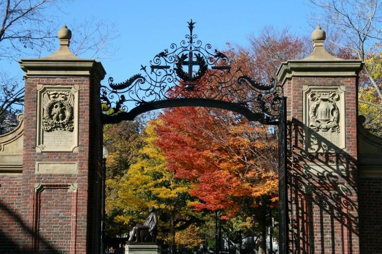 Ворота Гарварда