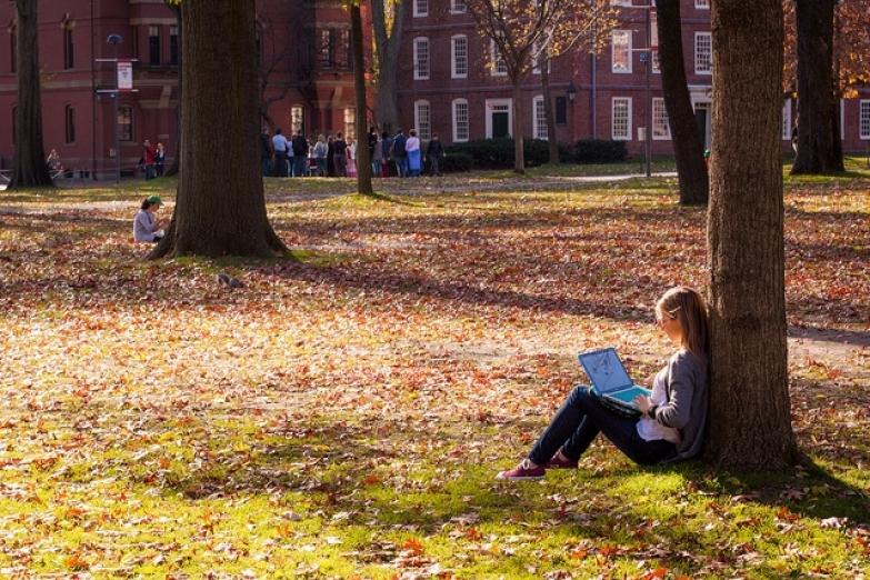 Ранняя осень на Гарвард-ярд