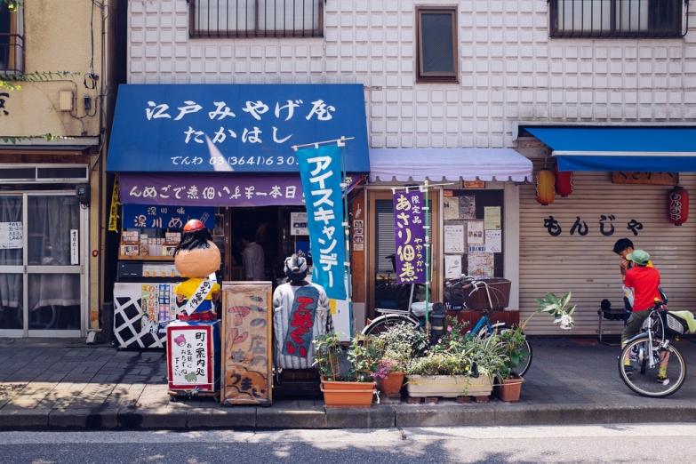 Уличный магазинчик
