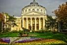 Атенеум - филармония Бухареста