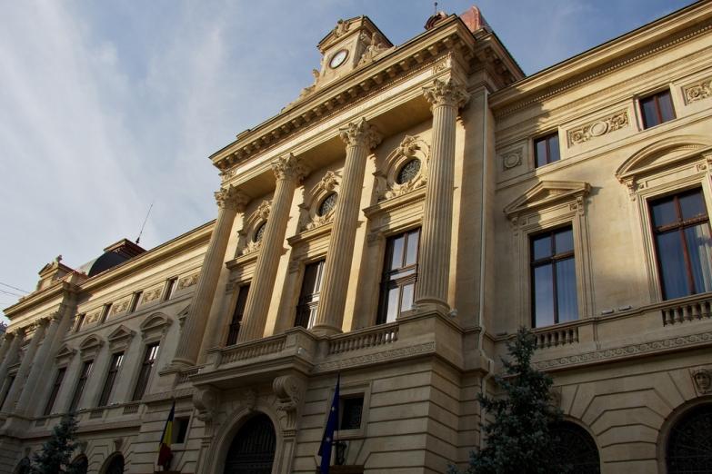 Бывшее здание Национального банка