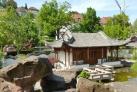 Китайский сад в Штутгарте