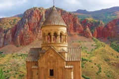 рег. Нагорный Карабах