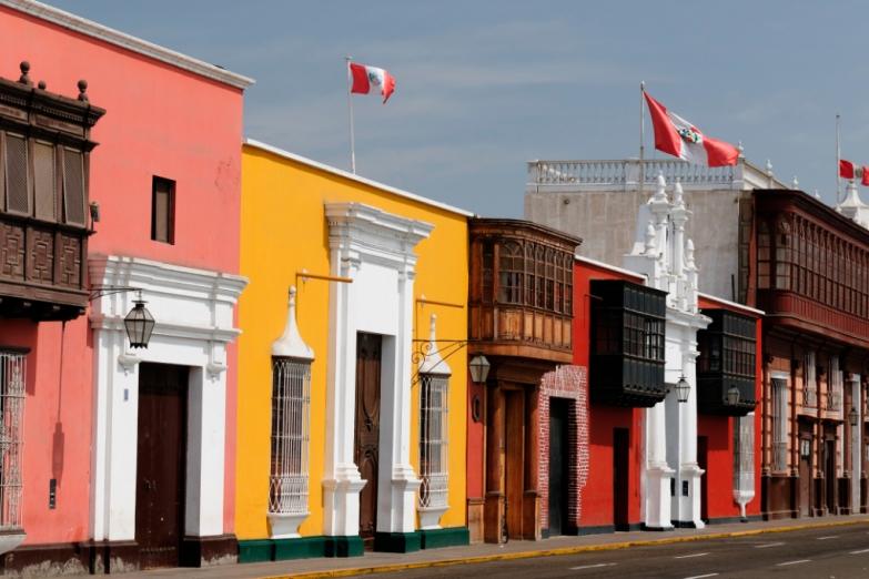 Город Трухильо - четвертый по величине в стране