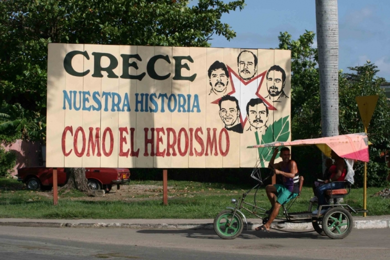 Патриотические плакаты Нуэва-Хероны