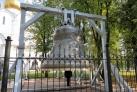 Колокол рядом с Успенским собором