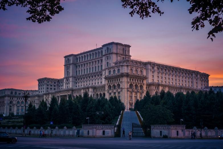 Здание Парламента, бывший Дом Народа