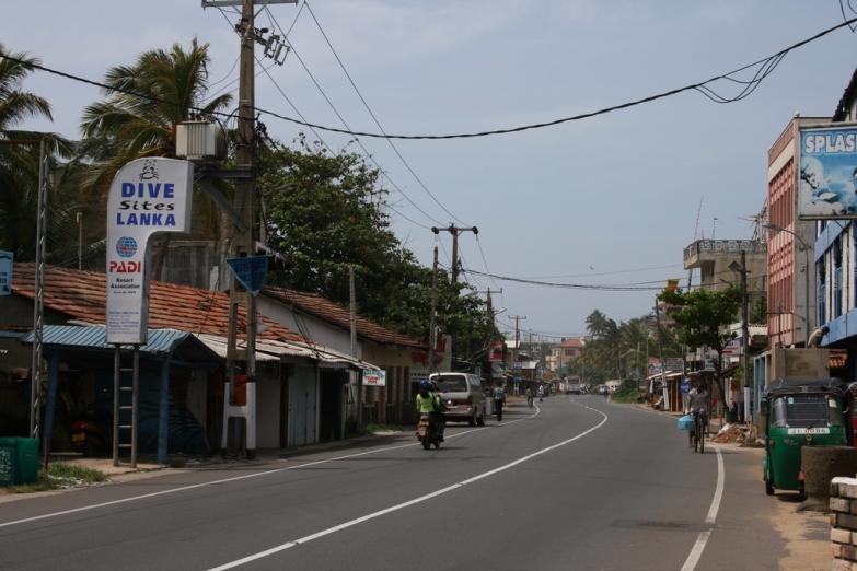 Главная улица – Main Street