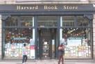 Книжный магазин Гарварда