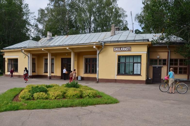 Вокзал Саулкрасты