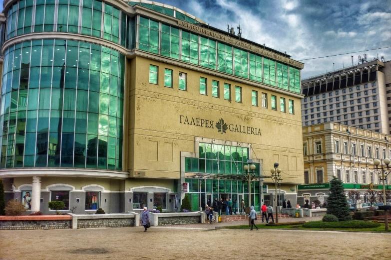 Торговый центр в Ставрополе