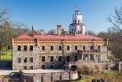 Новый замок в Сигулде