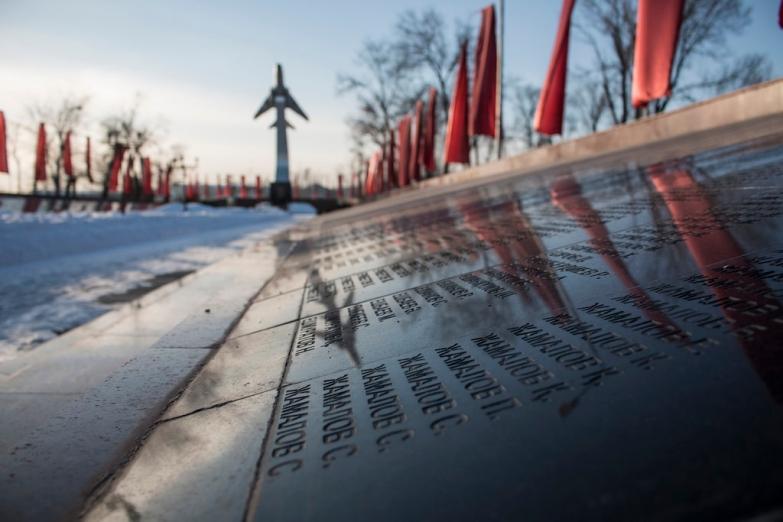 Мемориал войнам Великой Отечественной