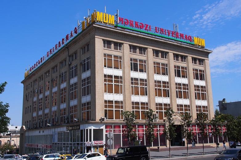 ЦУМ в Баку