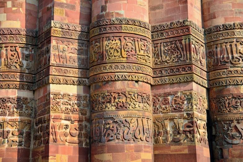 Деталь минарета мечети Кутб Минар