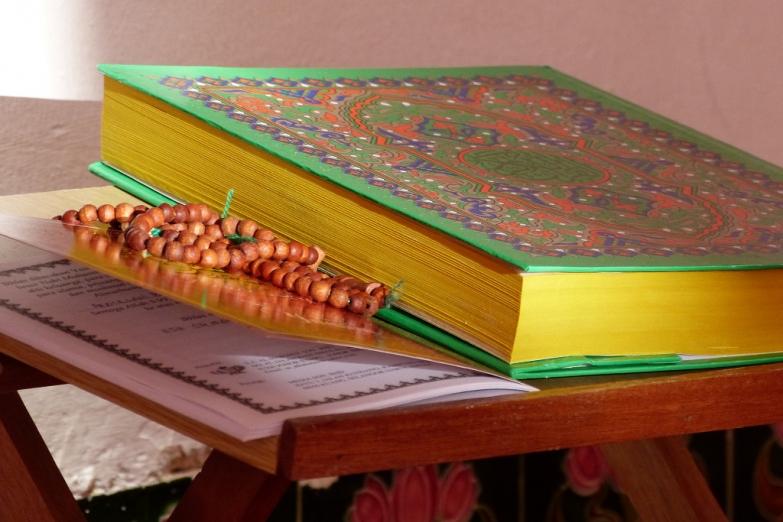 Коран в мечети Селат Мелака