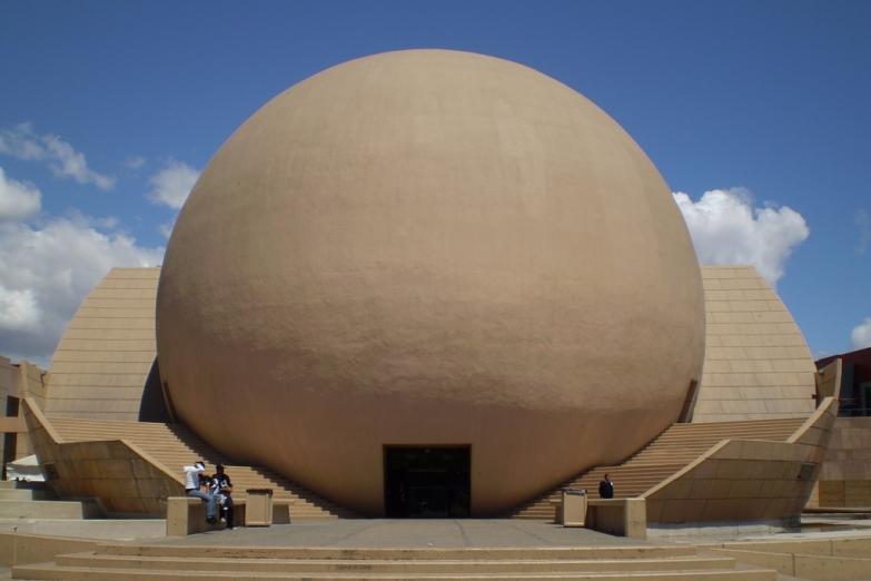 Культурный центр Тихуаны