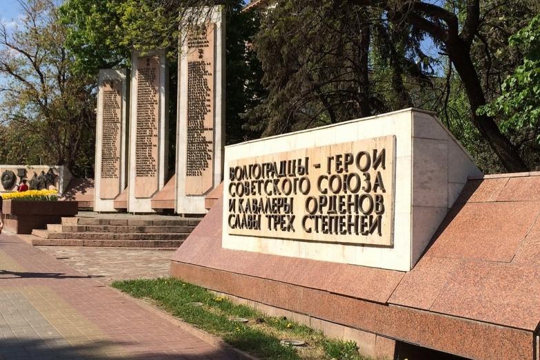 Аллея героев в Волгограде