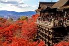 Осень в Киото - площадка храма Киёмидзу-дэра