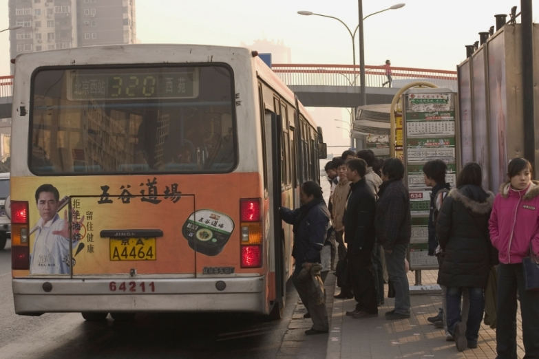 Транспорт в Пекине