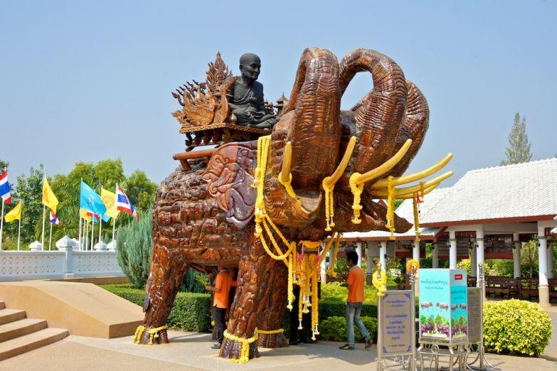 Святилище Ват Хуай Монгкол