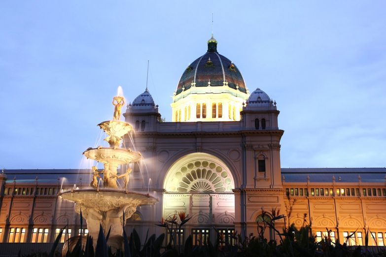 Королевский выставочный дворец