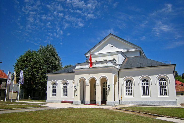 Театр Зетский дом