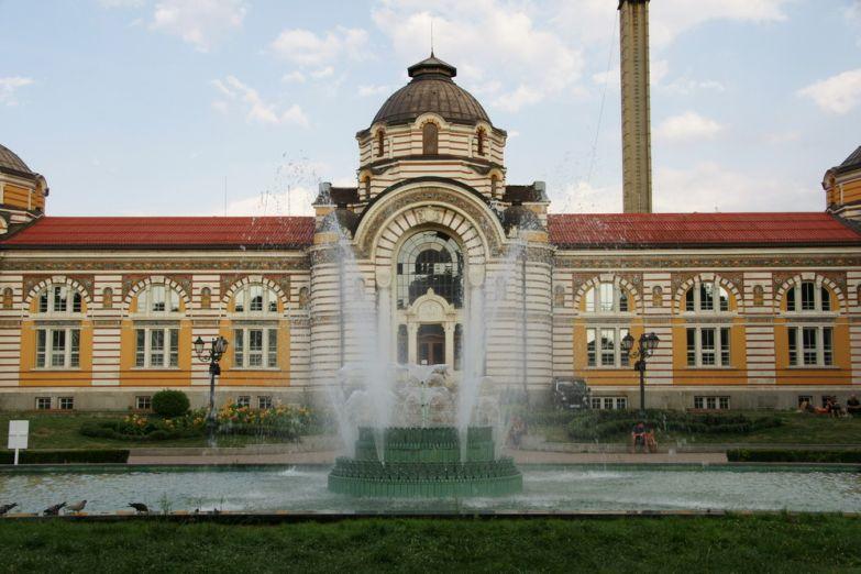 Городская баня