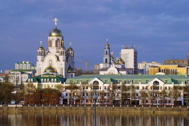 Набережная в центре Екатеринбурга