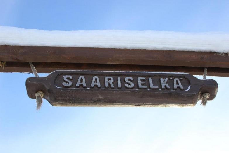 Вывеска сауны в курорте Саариселькя