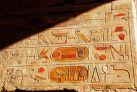 Древние иероглифы