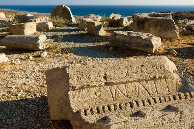 Руины Куриона