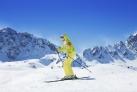 Лыжник на горнолыжном склоне