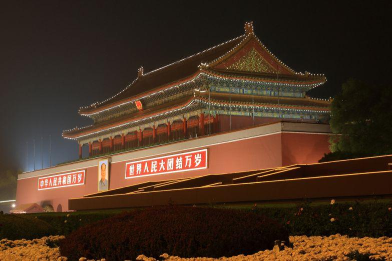 Площадь Тяньаньмэнь
