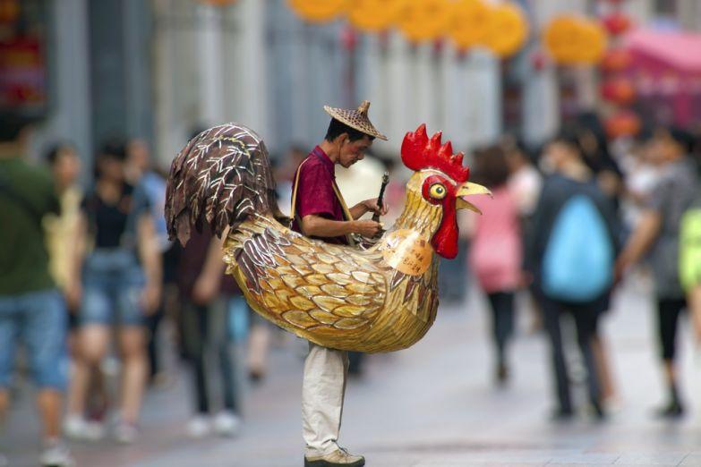 Chicken Man - торговец едой