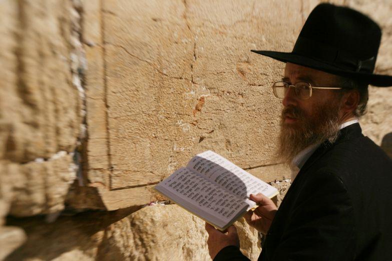 Молящийся еврей