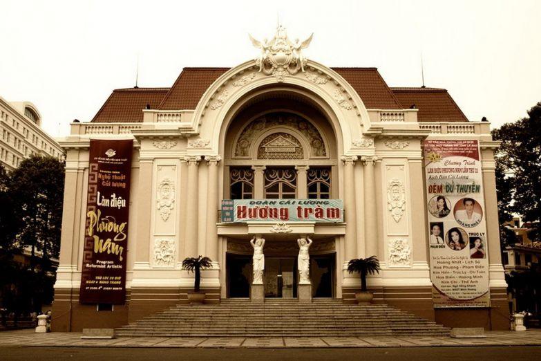 Театр балета им. Хо Ши Мина