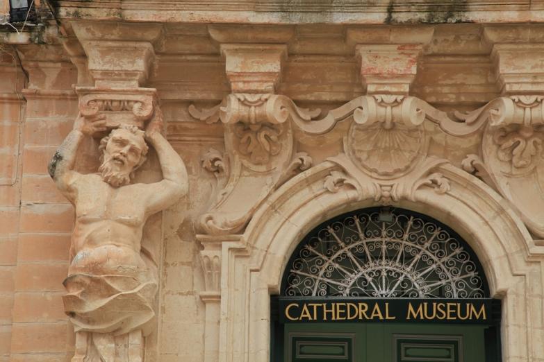 Музей в соборе Св. Павла