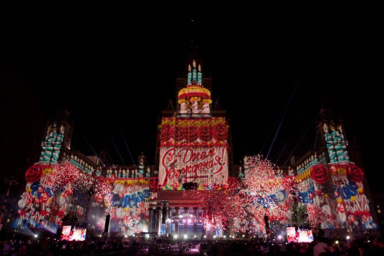 День города в Москве
