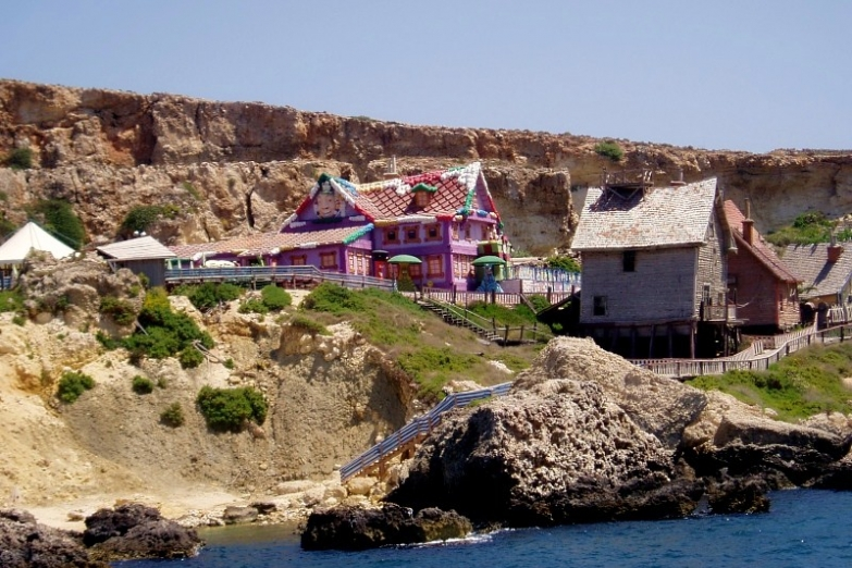 Деревня Папая