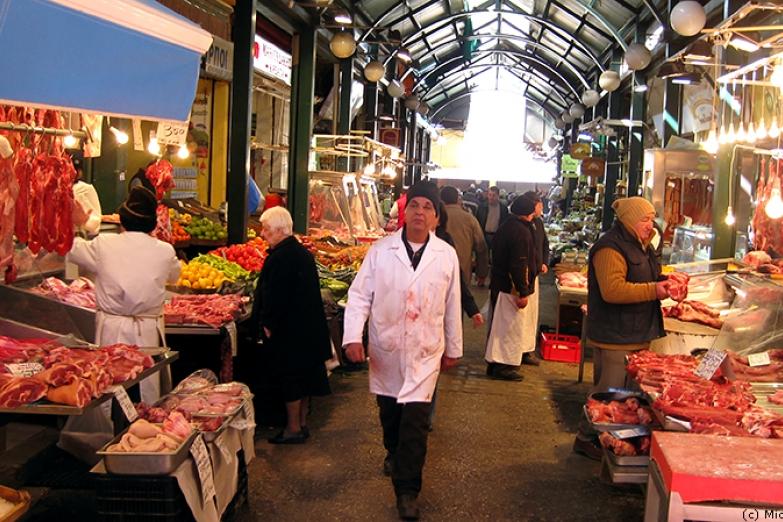 Рынок Modiano