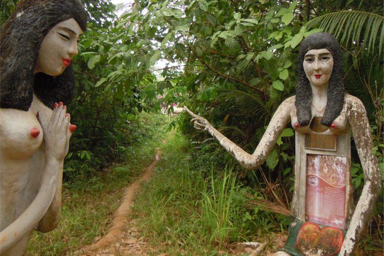 Парк эротической скульптуры на острове Ко Мак