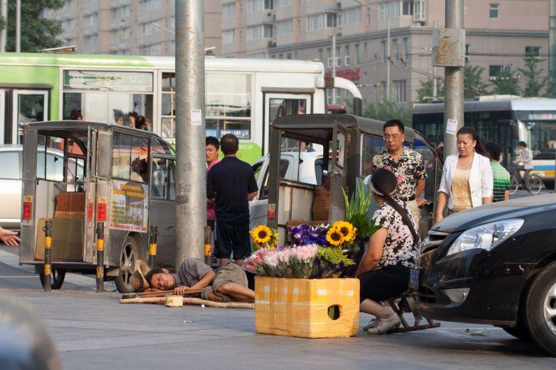 Люди в Пекине
