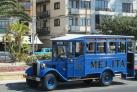 Старинный автобус на улицах Слимы
