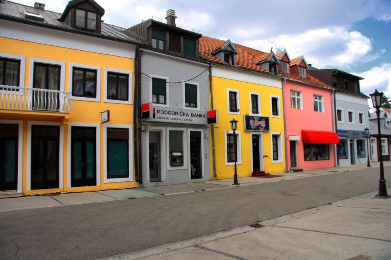 Улицы исторического центра Цетине