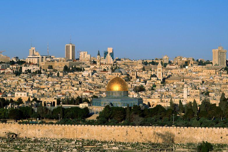 Вид на Иерусалим и Купол Скалы