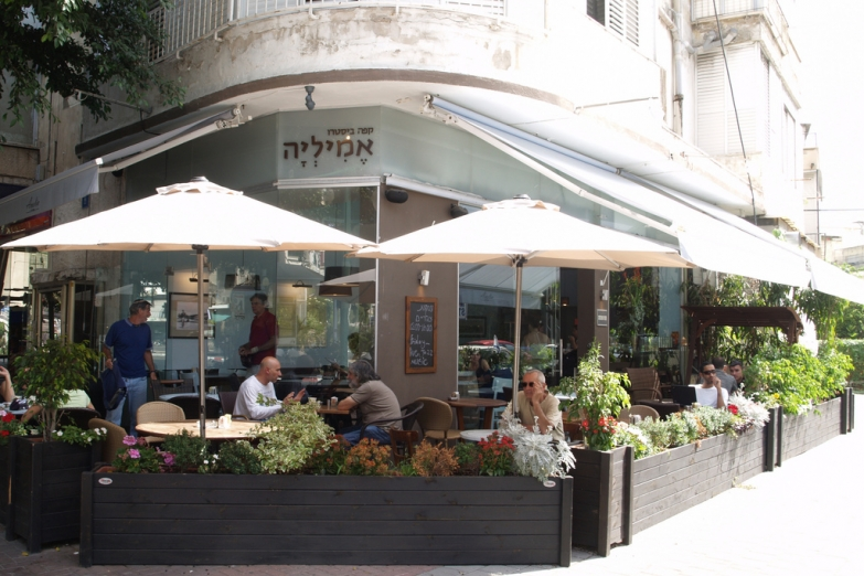 Кафе на улице Дизенгоф