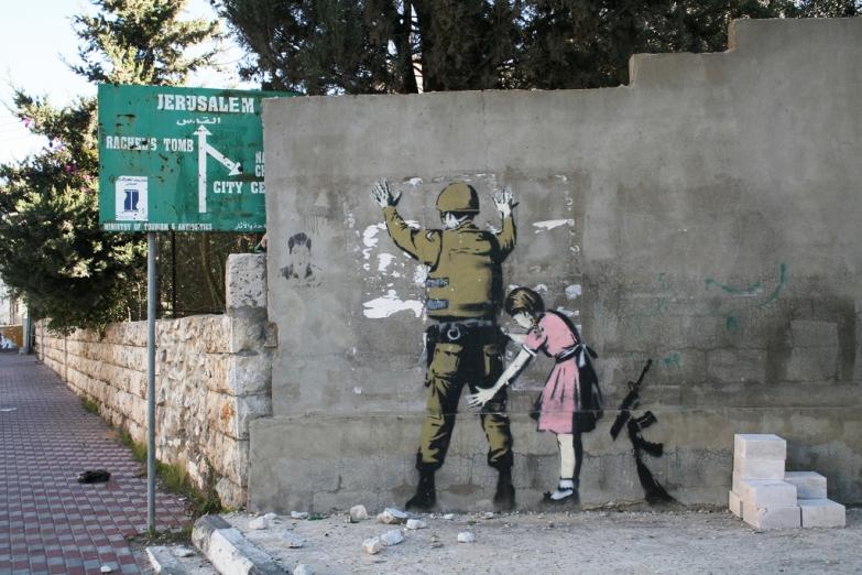 Уличное граффити в Вифлееме